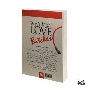 فایل pdf کتاب زنان زیرک