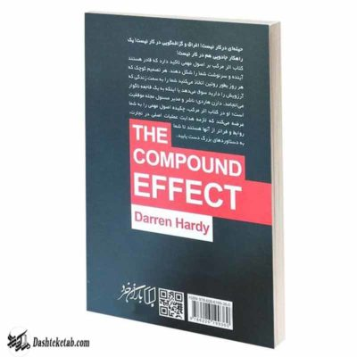 دانلود رایگان کتاب کامل اثر مرکب pdf