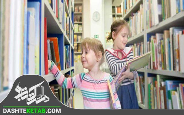 سوالات مهم در مورد کتابخوانی کودک