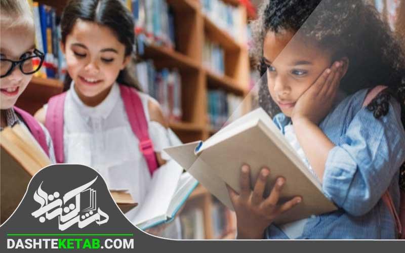 اصل هایی در ترجمه کتاب کودک