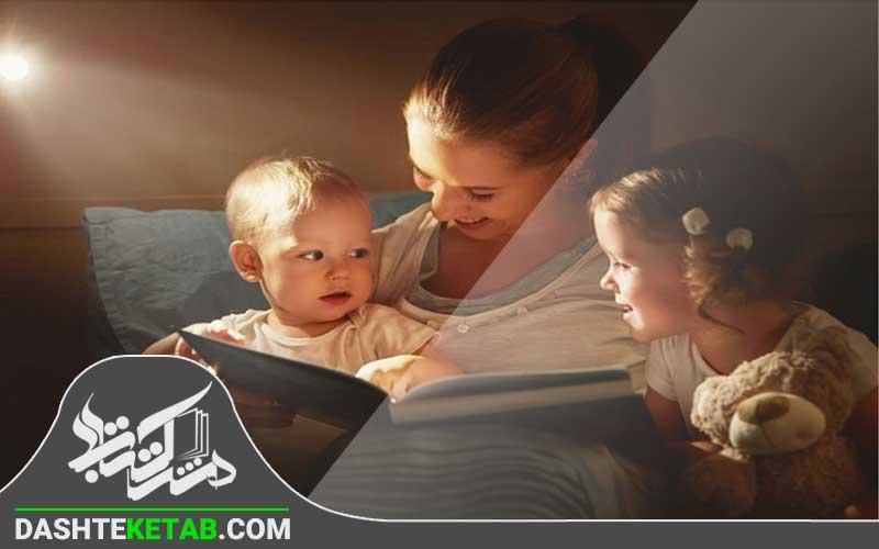 فواید خواندن داستان قبل از خواب