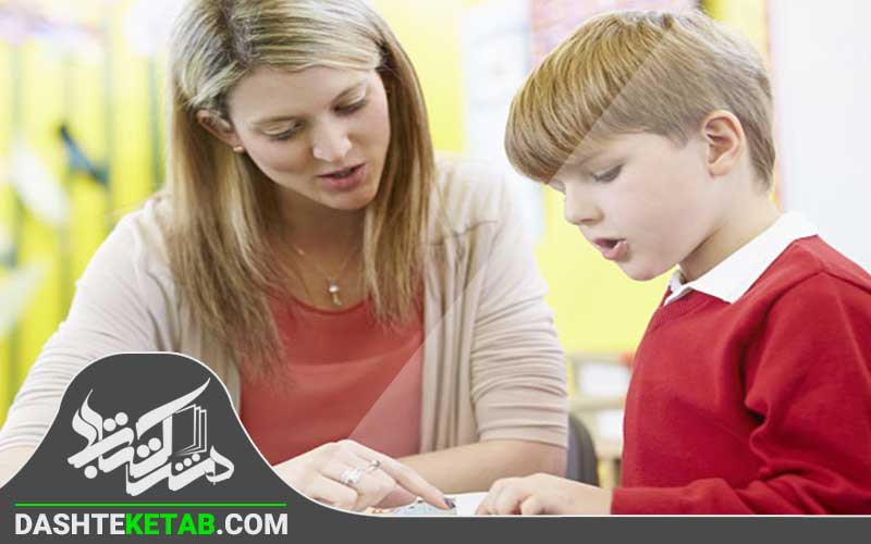 کنترل پرخاشگری کودک و کتاب
